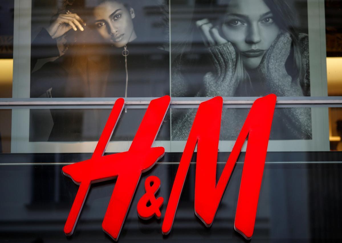 H&M вУкраинском государстве  - стало известно, где откроется 1-ый  магазин