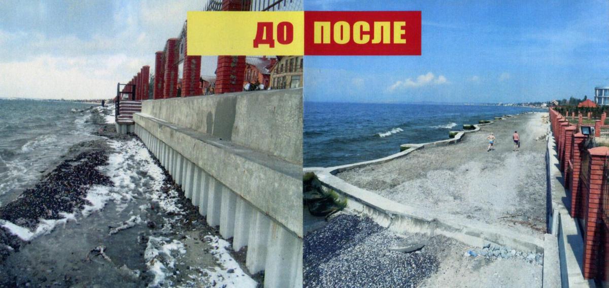 Facebook Юрий Верба