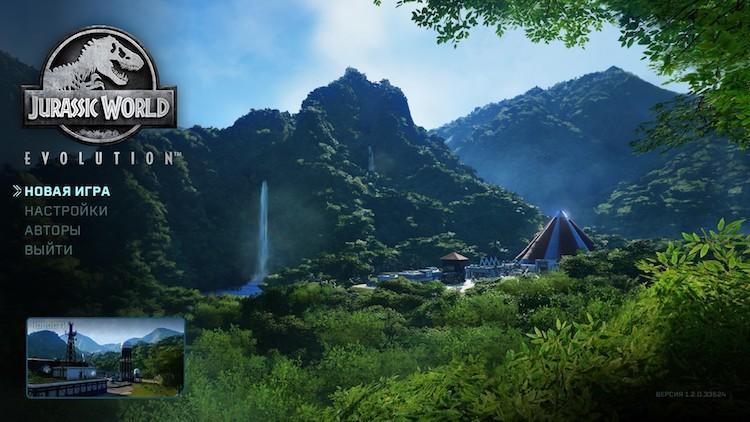 Картинка в игре замечательная / фото megaobzor.com