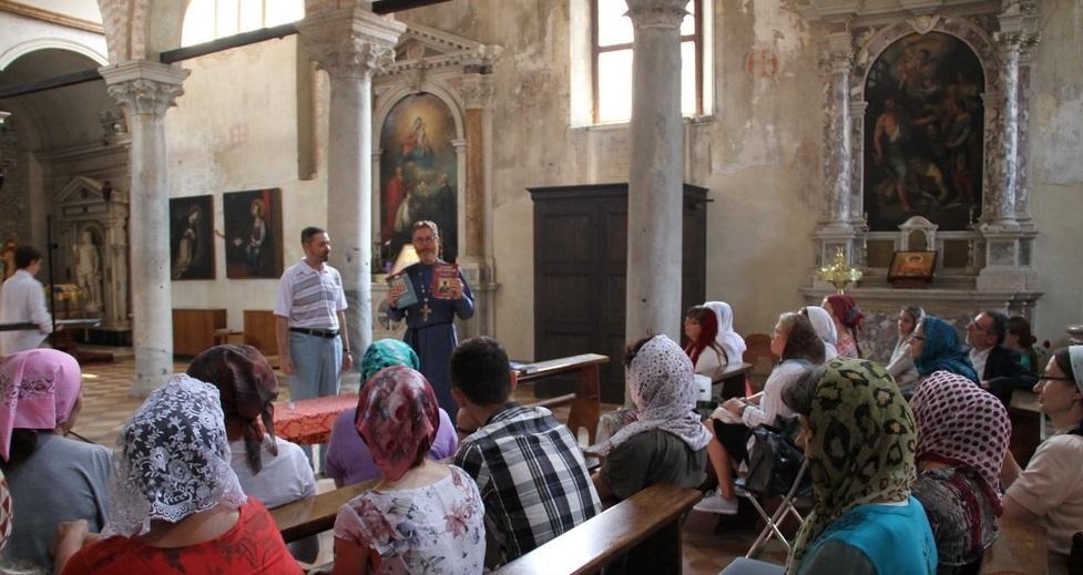 У Венеції презентували видавничі проекти УПЦ / afonit.info