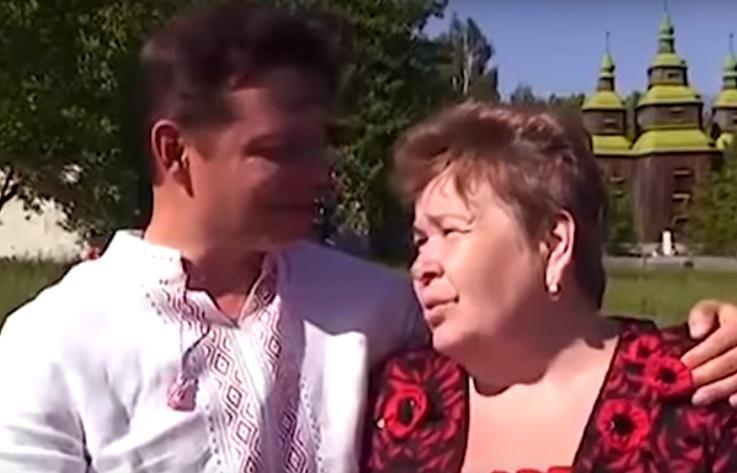 Мать Ляшко снова покупает недвижимость / Скриншот