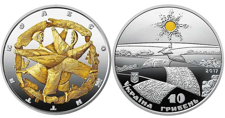 """Кращою монетою року Нацбанк назвав срібну монету """"Колесо життя"""" / фото bank.gov.ua"""