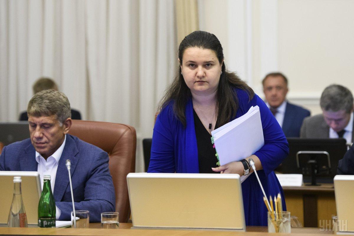 Міністр фінансів Маркарова вийшла зі складу наглядових рад держбанків / фото УНІАН