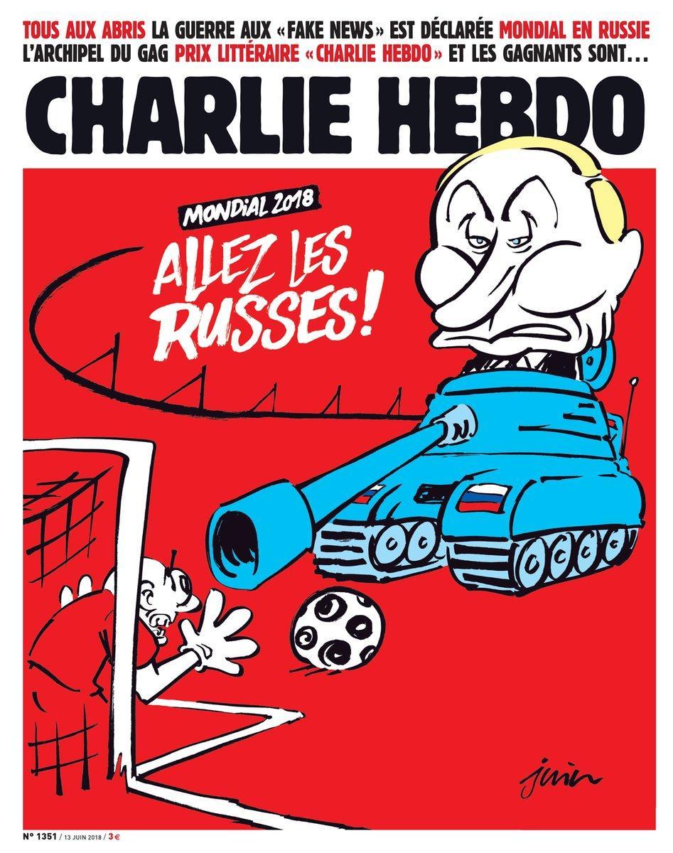 Французькі карикатуристи познущались над ідеєю провести в Росії ЧС-2018 / twitter.com/Charlie_Hebdo