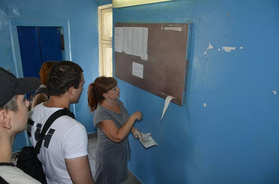 Инцидент произошел в общежитии университета Карпенко-Карого / C14 наFacebook