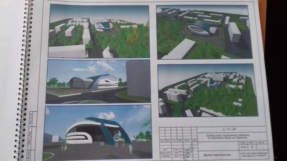 спорткомплекс, який планують збудувати в Тернополі за 27 мільйонів гривень / фото Народна правда