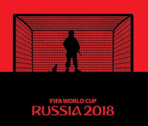 Роббі Вільямс виступить на ЧС-2018 / фото facebook.com/andrey.ermolenko