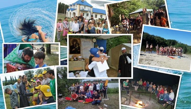 У таборах діти зможуть вивчати основи Православної віри, історію Церкви та національної культури / news.church.ua