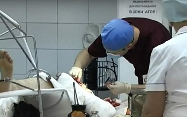 Военный ранен близ Водяного / фото dnepr24.com.ua