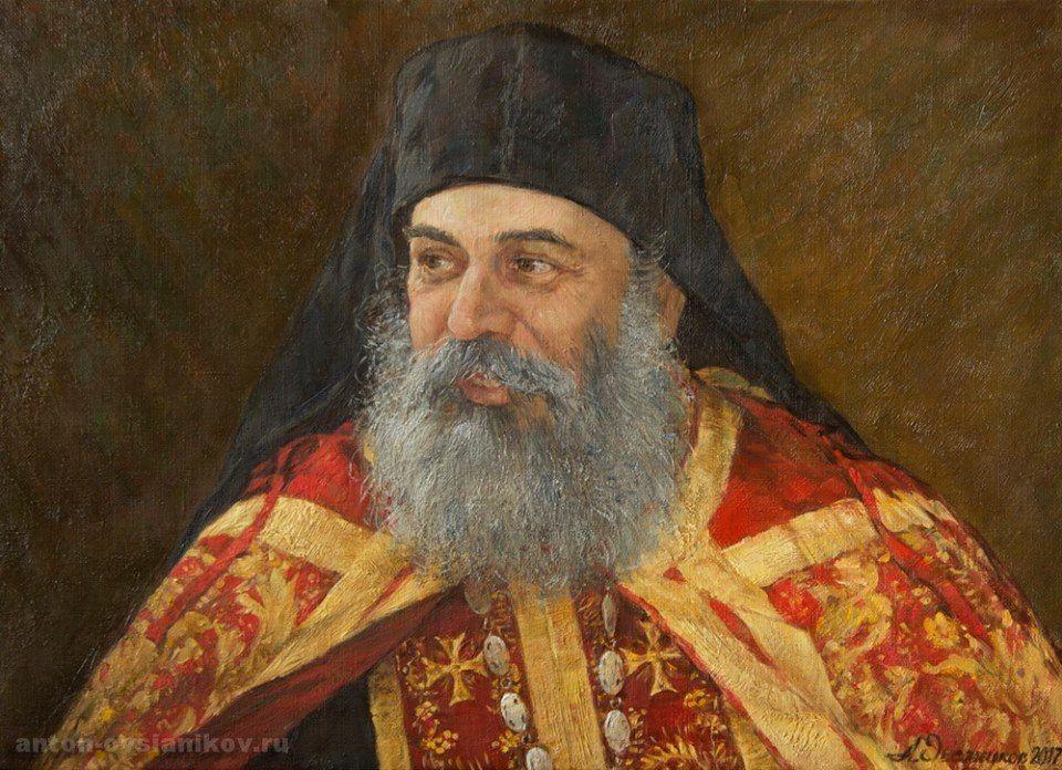 Портрет архимандрита Георгия, автор худ. Антон Овсяников