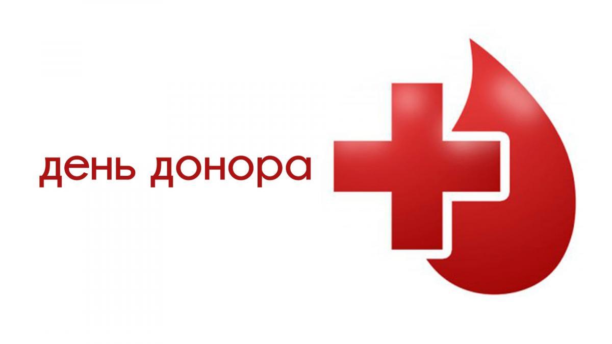 Накануне Всемирного дня донора в Запорожской епархии призывают к донорству всех желающих / news.church.ua