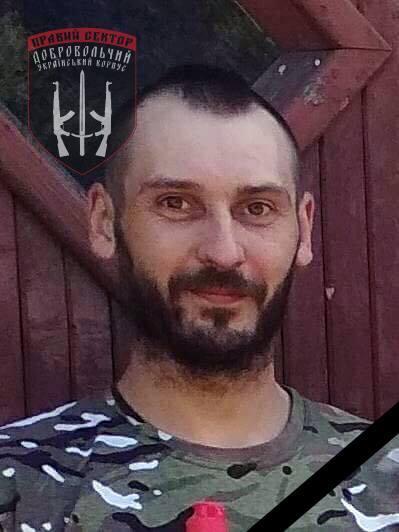 Олексій Зінов'єв / Facebook ДУК ПС