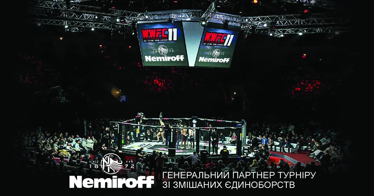 Для сильних духом: оновлений Nemiroff став генеральним партнером турніру зі змішаних єдиноборств