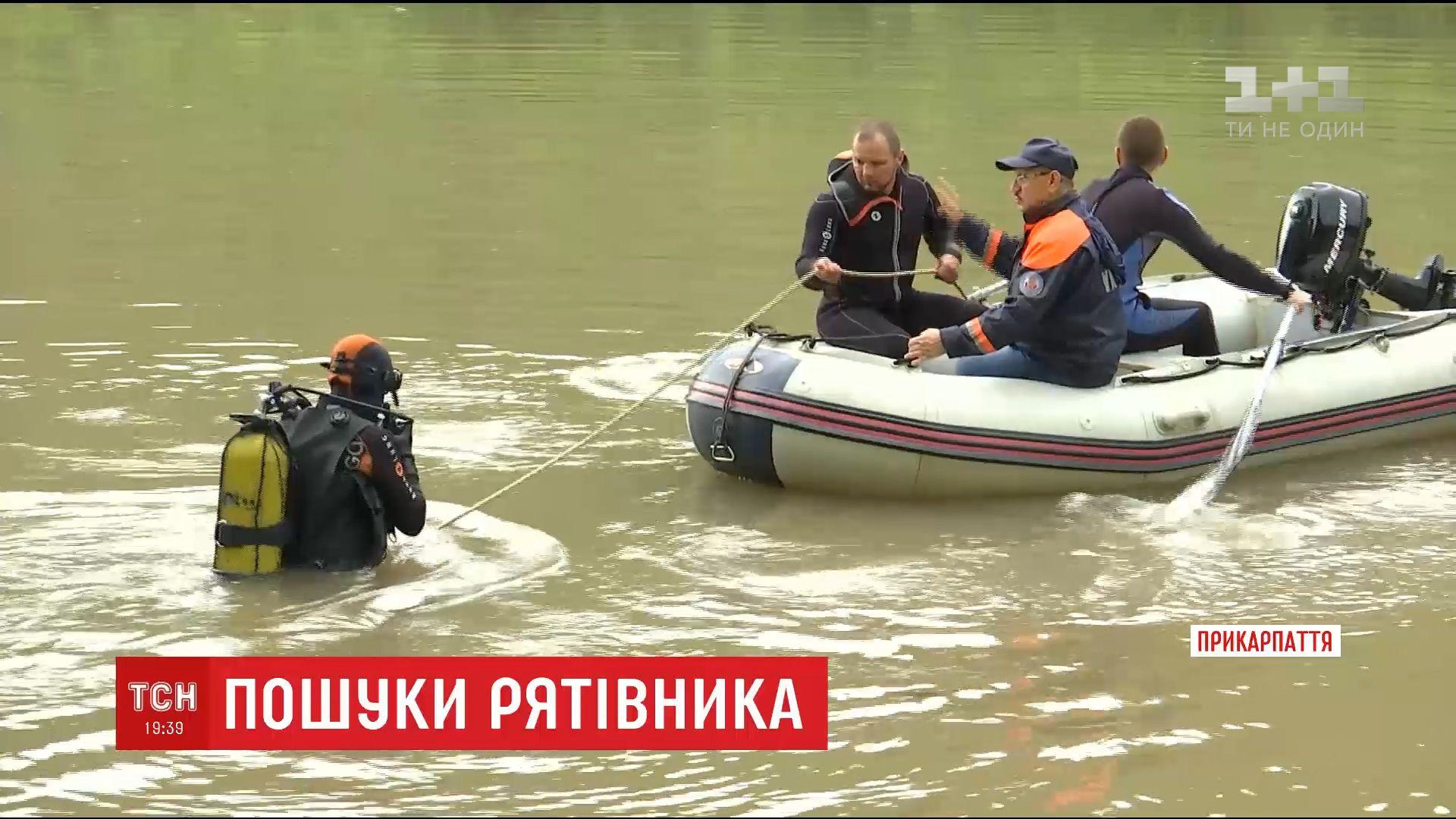 Франківець, який вчора загинув у Дністрі, врятував двох своїх дітей та одну дитину друзів
