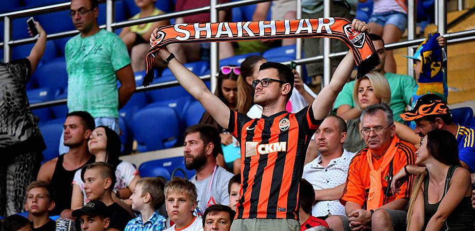 """Вболівальники """"Шахтаря"""" незабаром зможуть придбати квитки на матчі нового сезону Прем'єр-ліги / shakhtar.com"""