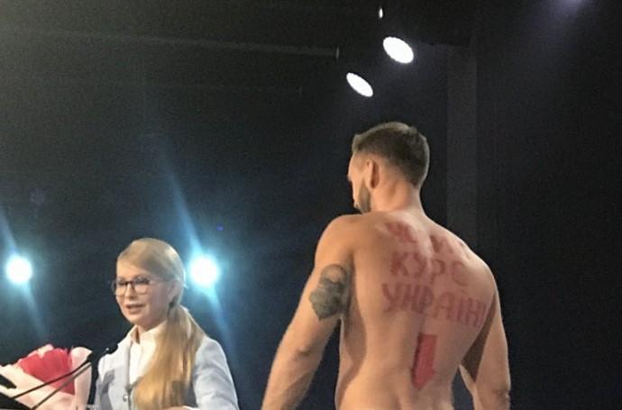 Тимошенко не смутилась после получения букета от полуобнаженного молодого человека / фото УП
