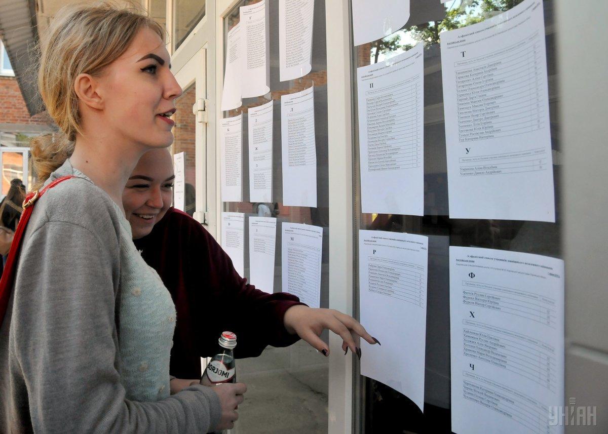 Студенты могут подать 5 заявлений на бюджет / фото УНИАН