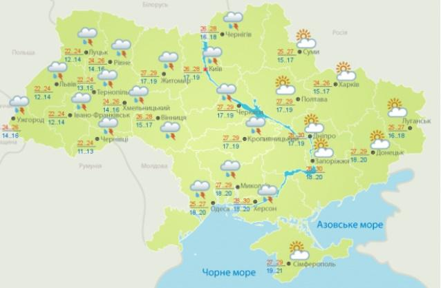Прогноз погоди в Україні від Укргідрометцентру на 17 червня