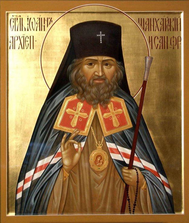 Ікона Іоанна Шанхайського / svlavra.church.ua