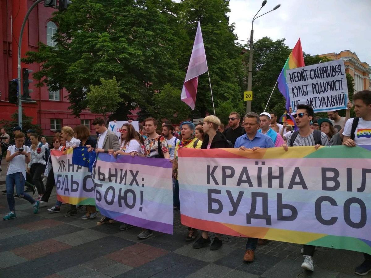 В Киеве сегодня состоялся Марш равенства / УНИАН