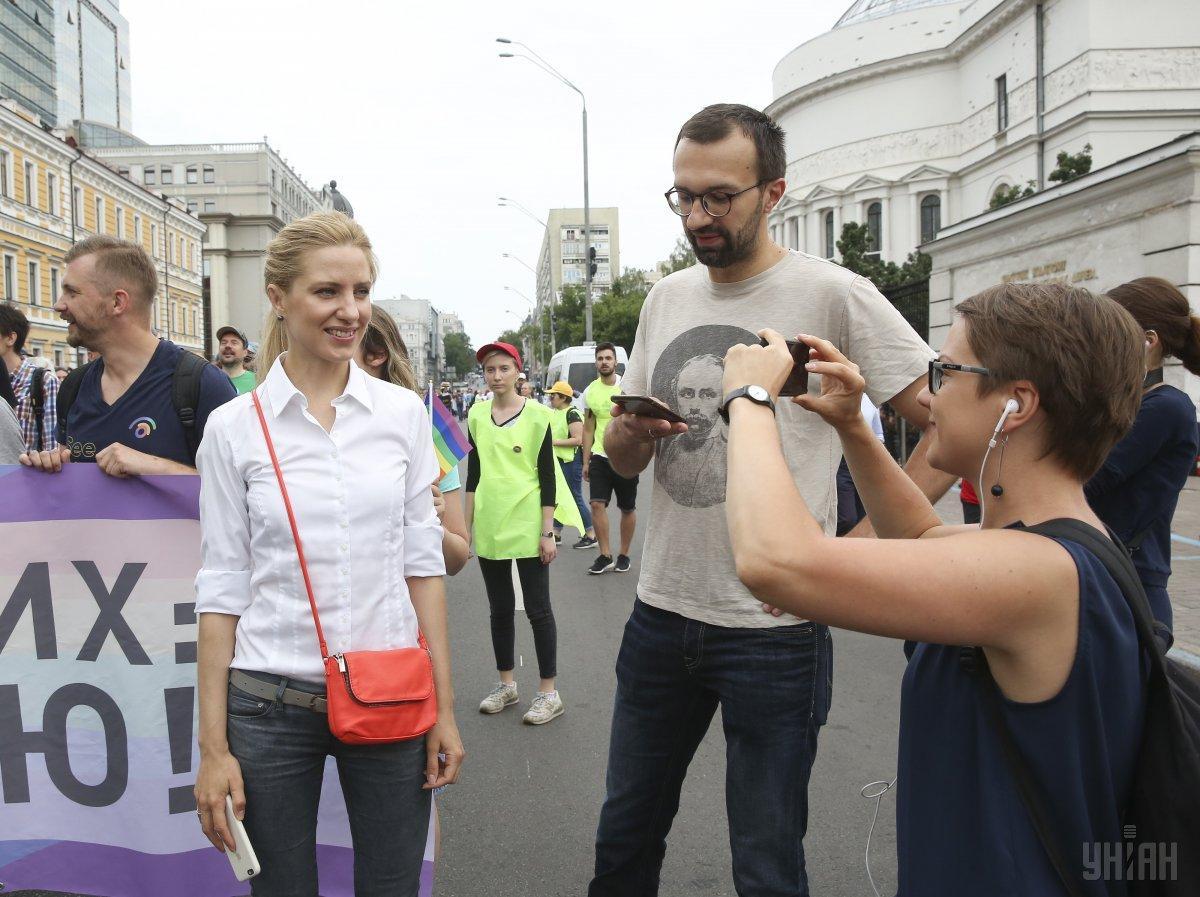 На «КиевПрайде - 2018» УНИАН увидел Сергея Лещенко и Светлану Залищук / фото УНИАН