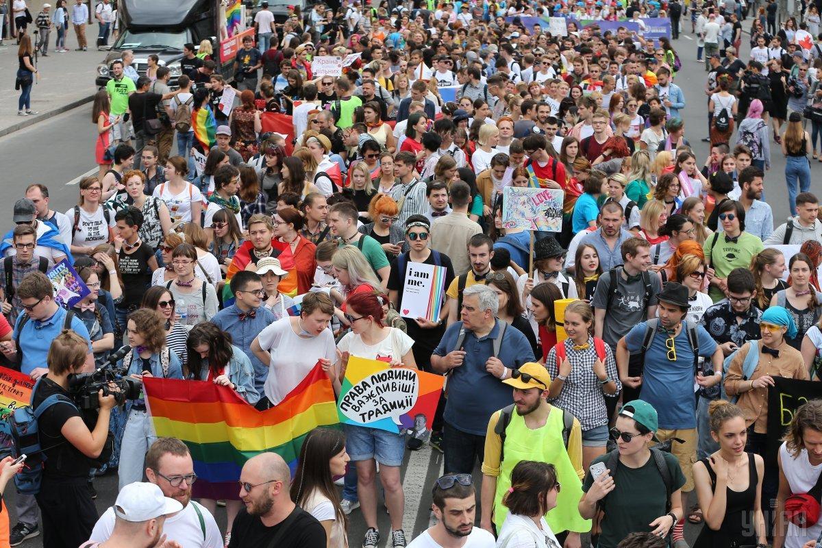В Киеве прошел «Марш равенства» / фото УНИАН