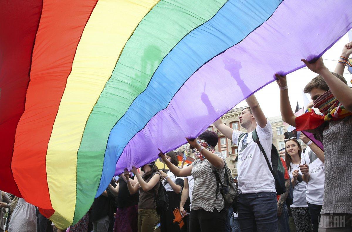 17июня в Киеве прошел марш равенства КиевПрайд / фото УНИАН
