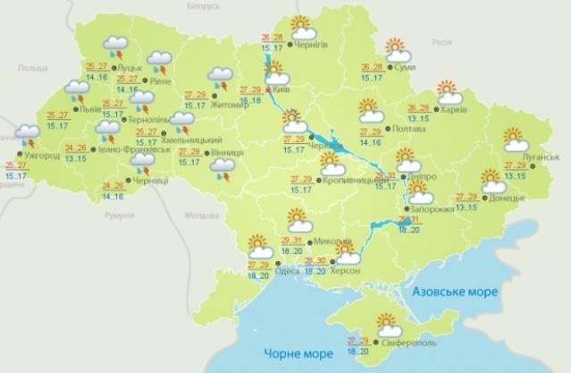 Прогноз погоди в Україні на понеділок, 18 червня