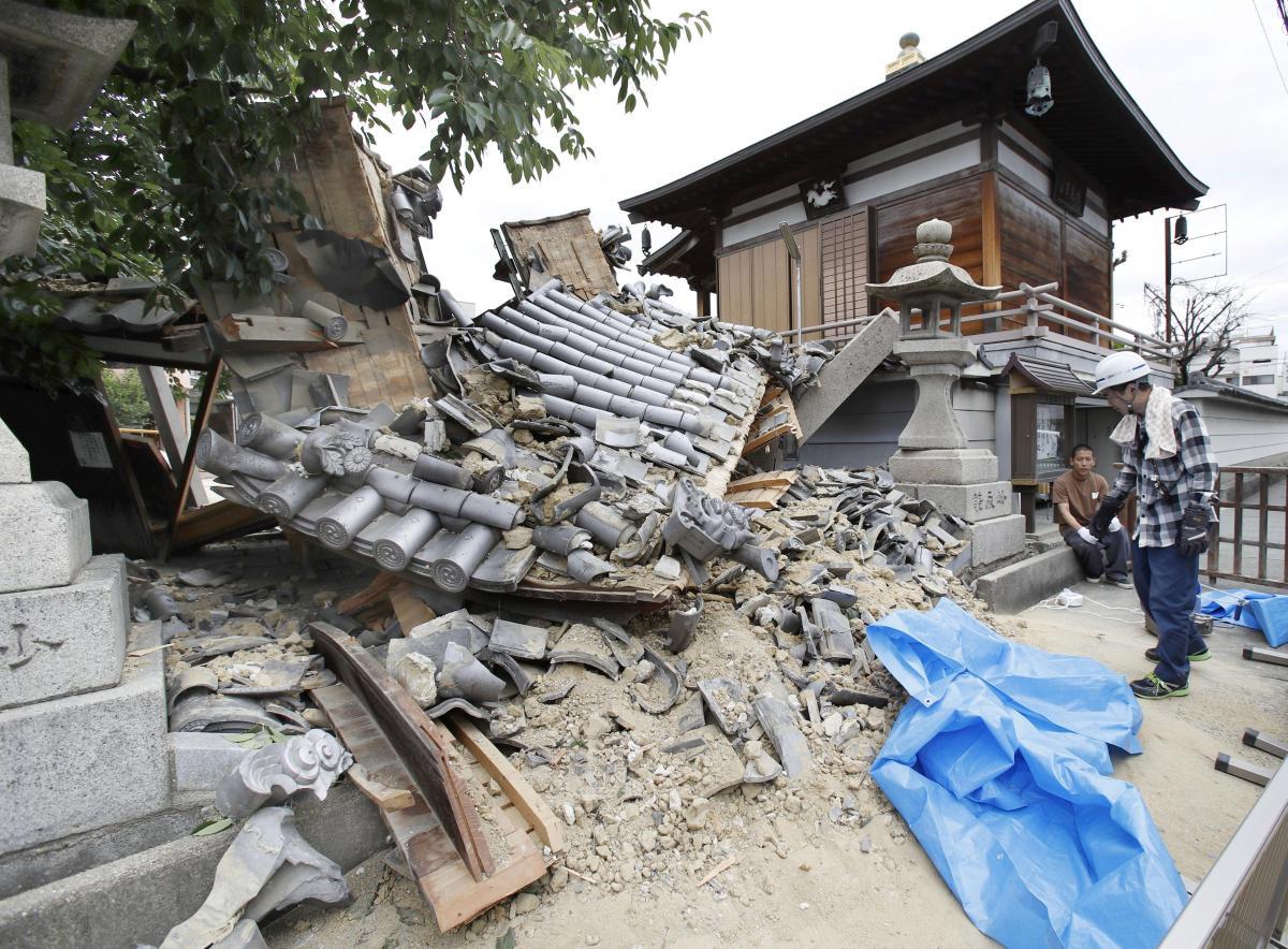 Иллюстрация: Kyodo/via REUTERS