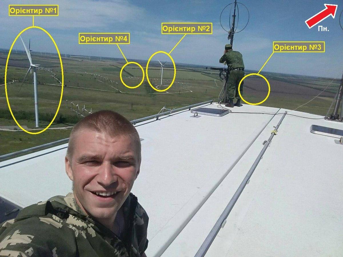 Военный сам показал доказательства присутствия ВС РФ на Донбассе / фото Штаб ООС