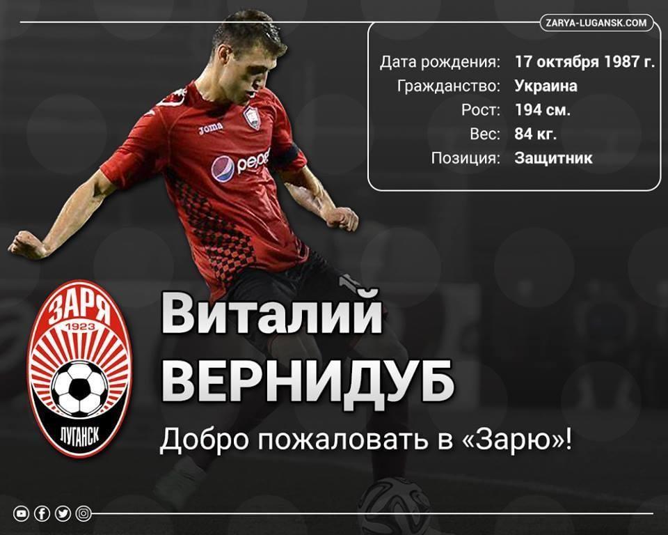 zarya-lugansk.com