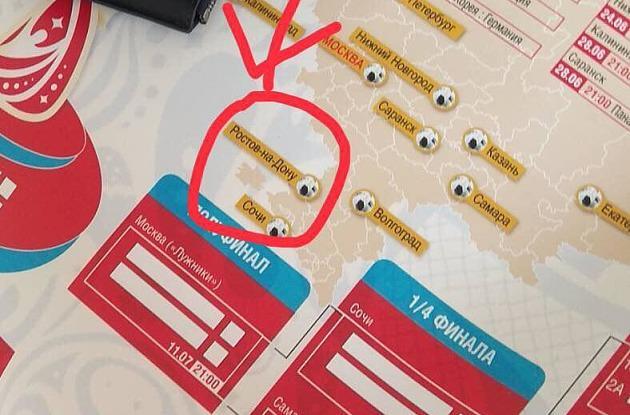 На карте Крым был обозначен как часть РФ / фото pro.berdyansk.biz