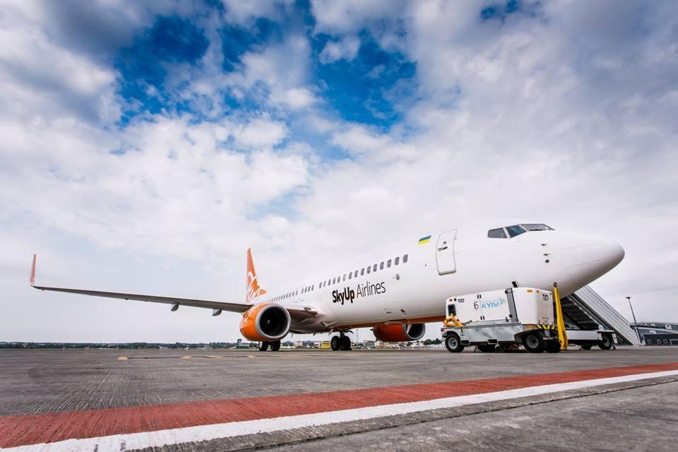 Рейсы SkyUp на курорты задерживаются \ Фото facebook.com/skyup.airlines