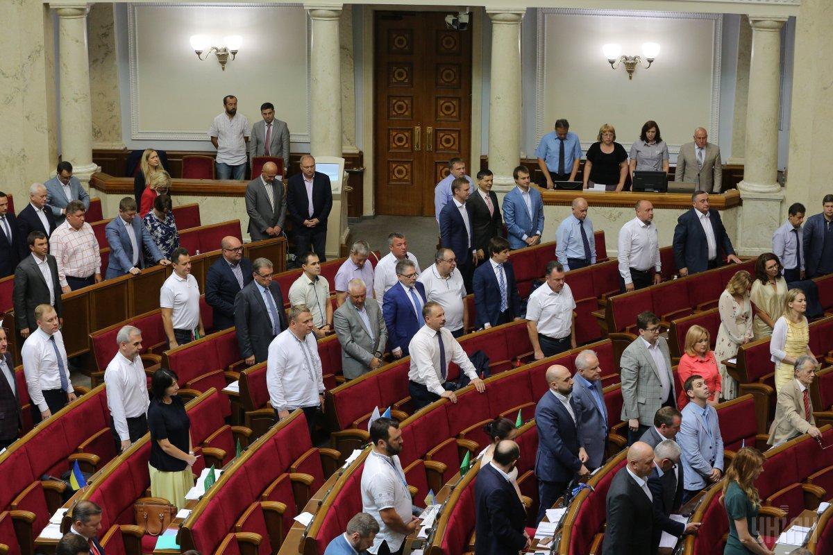 Депутати підтримали закон про нацбезпеку / фото УНІАН