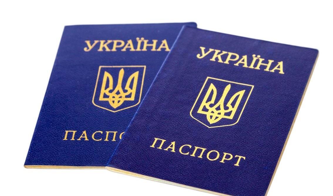 МВД также сообщило о гарантировании права на отказ вносить в паспорт отпечатки пальцев / news.church.ua