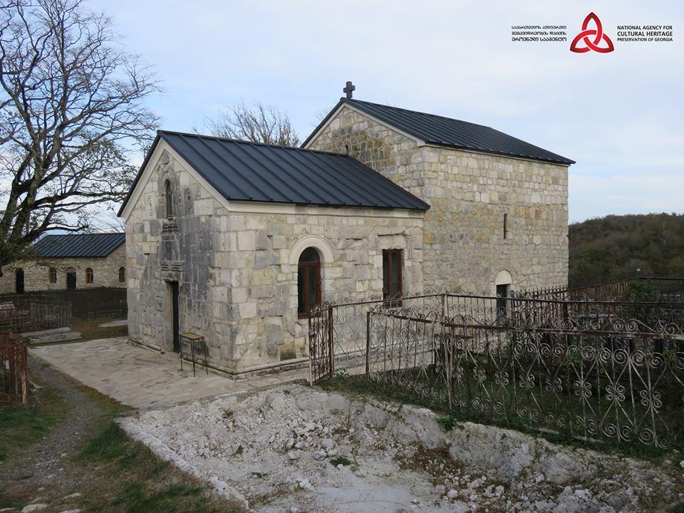 Монастырский комплекс Иоанна Крестителя / kvira.ge