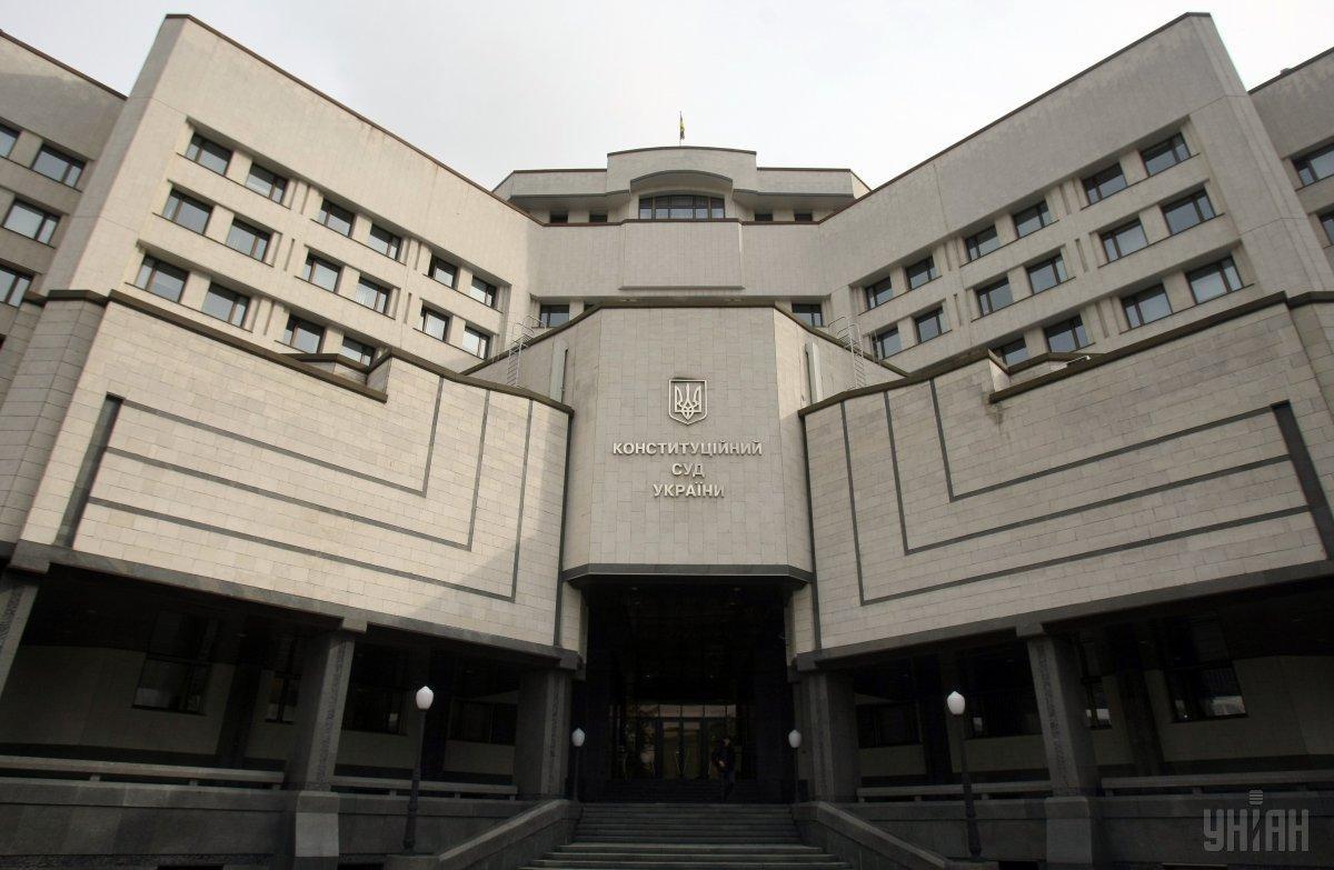 КСУ продовжує розгляд питання законності розпуску ВР / фото УНІАН