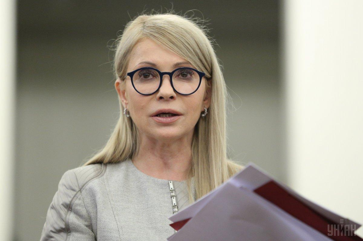 Юля Тимошенко заразилась коронавирусом / фото УНИАН