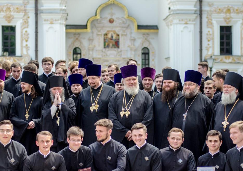 Выпуск в КДАиС / news.church.ua