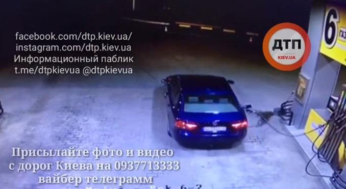 Стала известна причина пожара на АЗС под Киевом / Скриншот