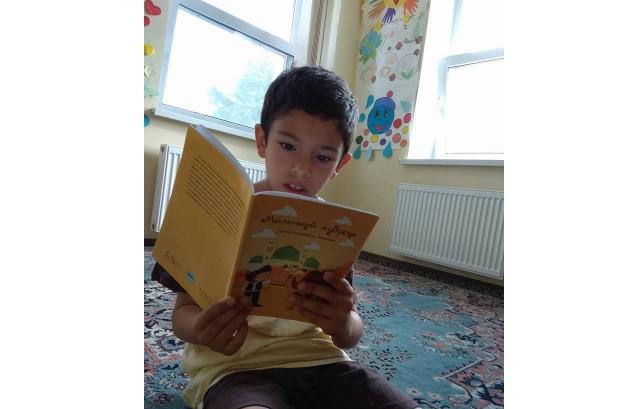 Вийшла книга «Маленький мудрець» / islam.in.ua