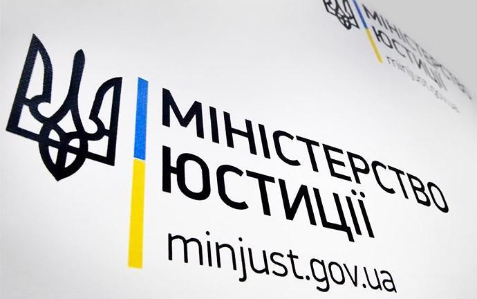 Министр Павел Петренко встретился с представителями ВСЦиРО21 июня / irs.in.ua
