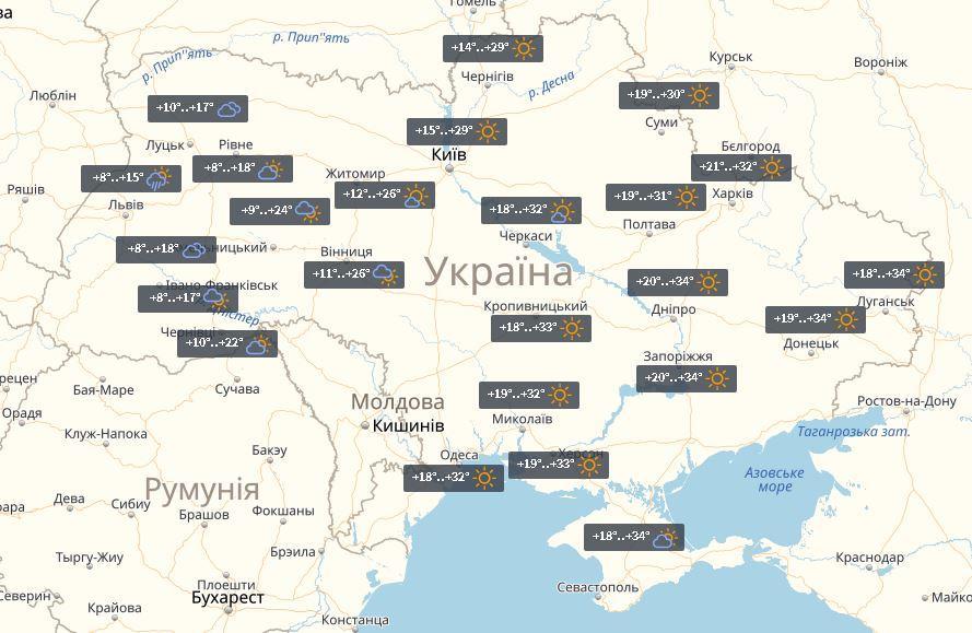 Прогноз погоди в Україні на п'ятницю, 22 червня