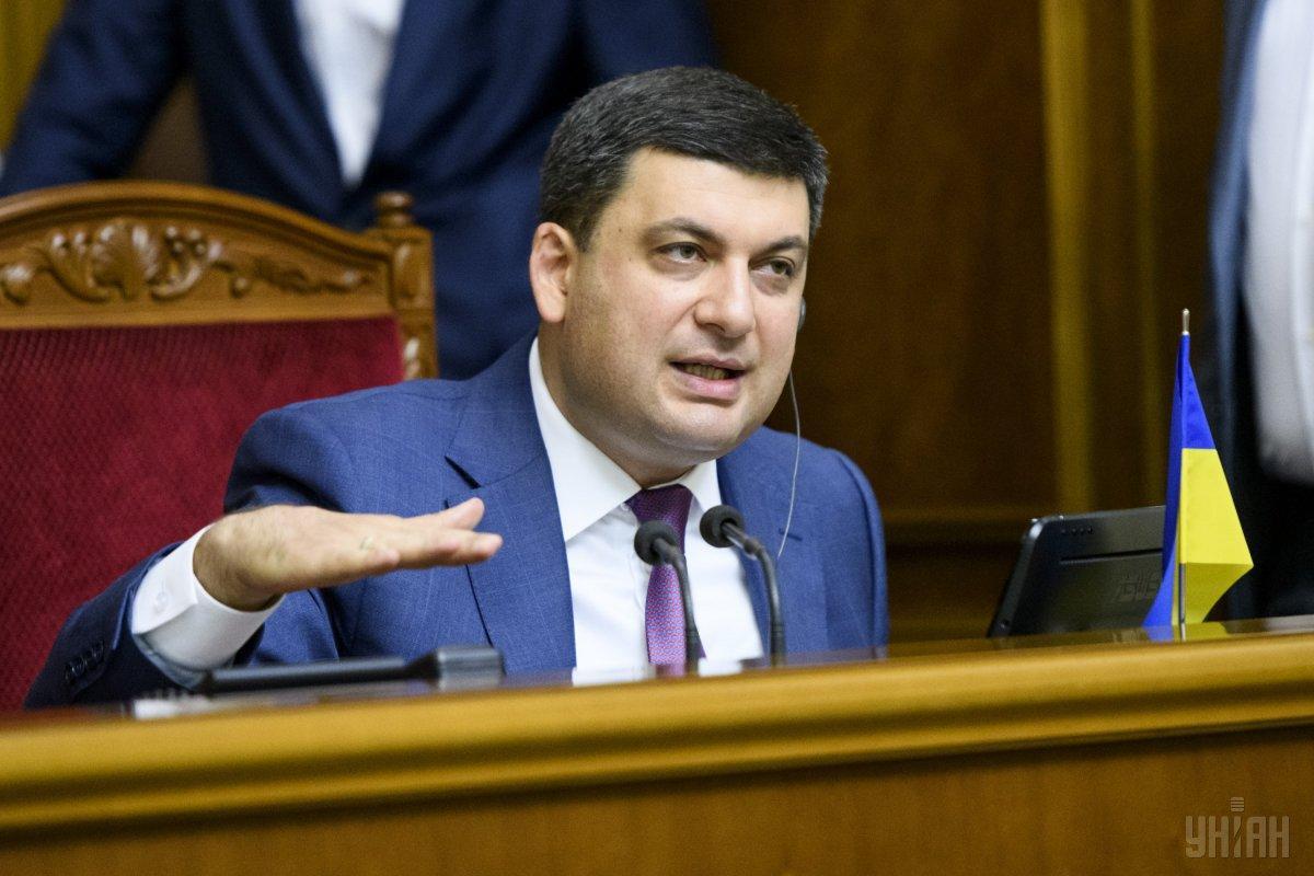 Гройсман подчеркивает, что министры должны согласовывать с МИДом любое общение с Россией / фото УНИАН