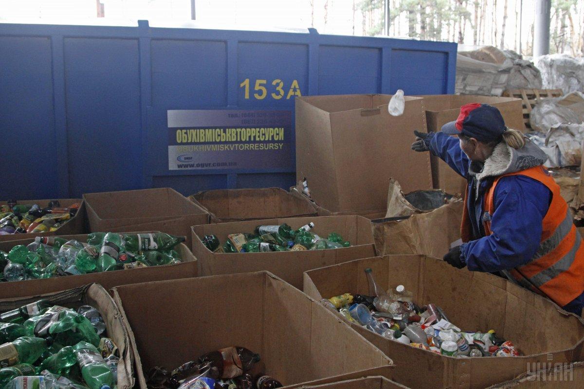 Мощности для переработки пластика, стекла и бумаги есть / фото УНИАН