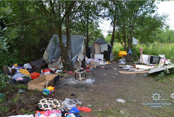 The Roma camp after attack / Photo from Ukraine's Interior Ministry