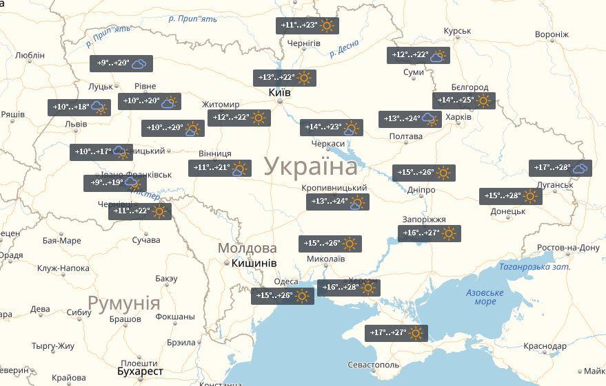 Прогноз погоди в Україні на понеділок, 25 червня
