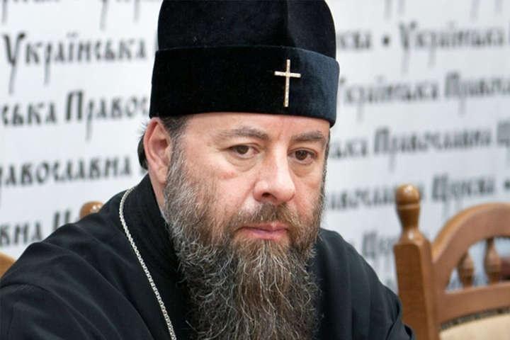Митрополит Луганський і Алчевський Митрофан