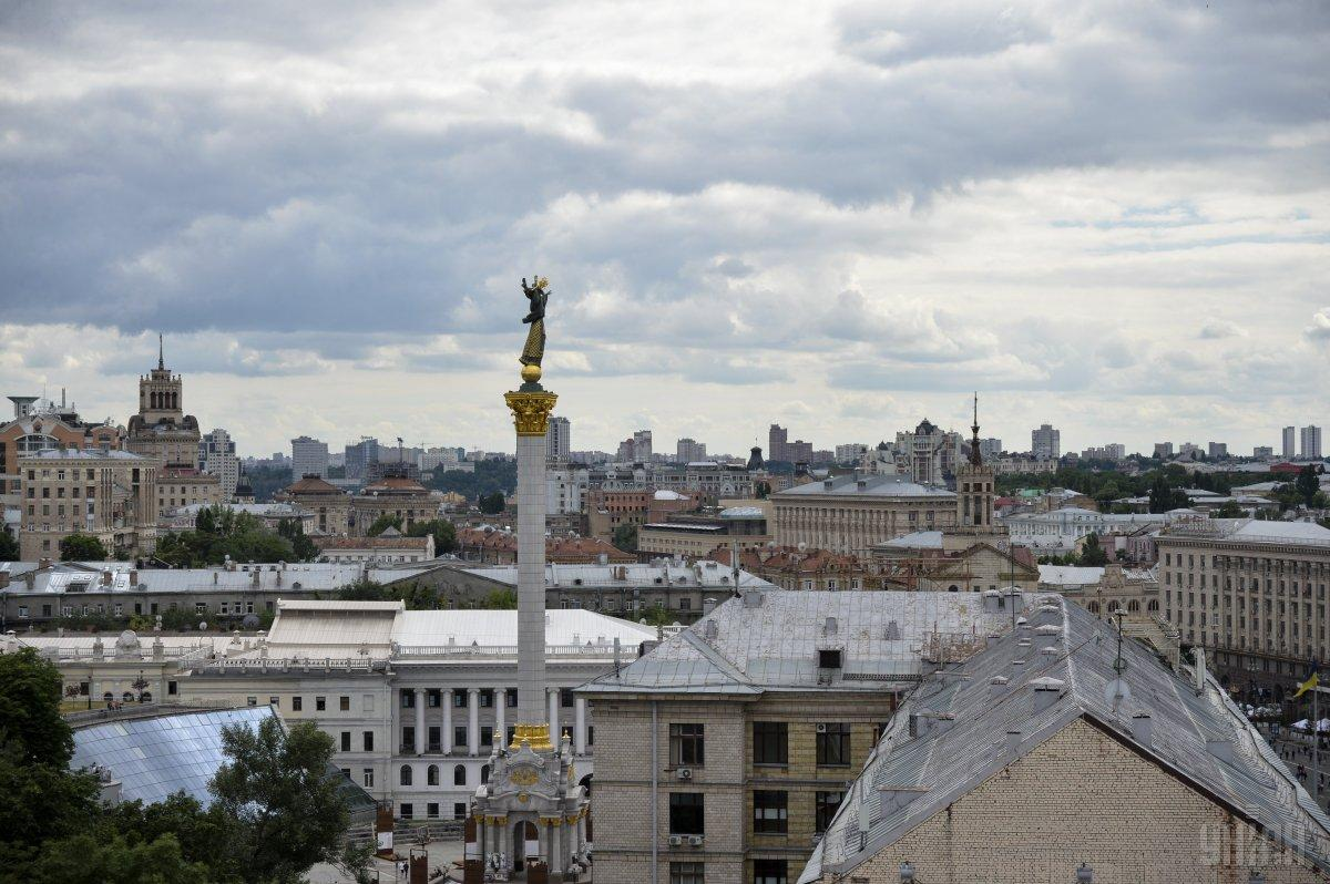 Высокий уровень загрязнения воздухазафиксирован внескольких районах Киева/ фото УНИАН