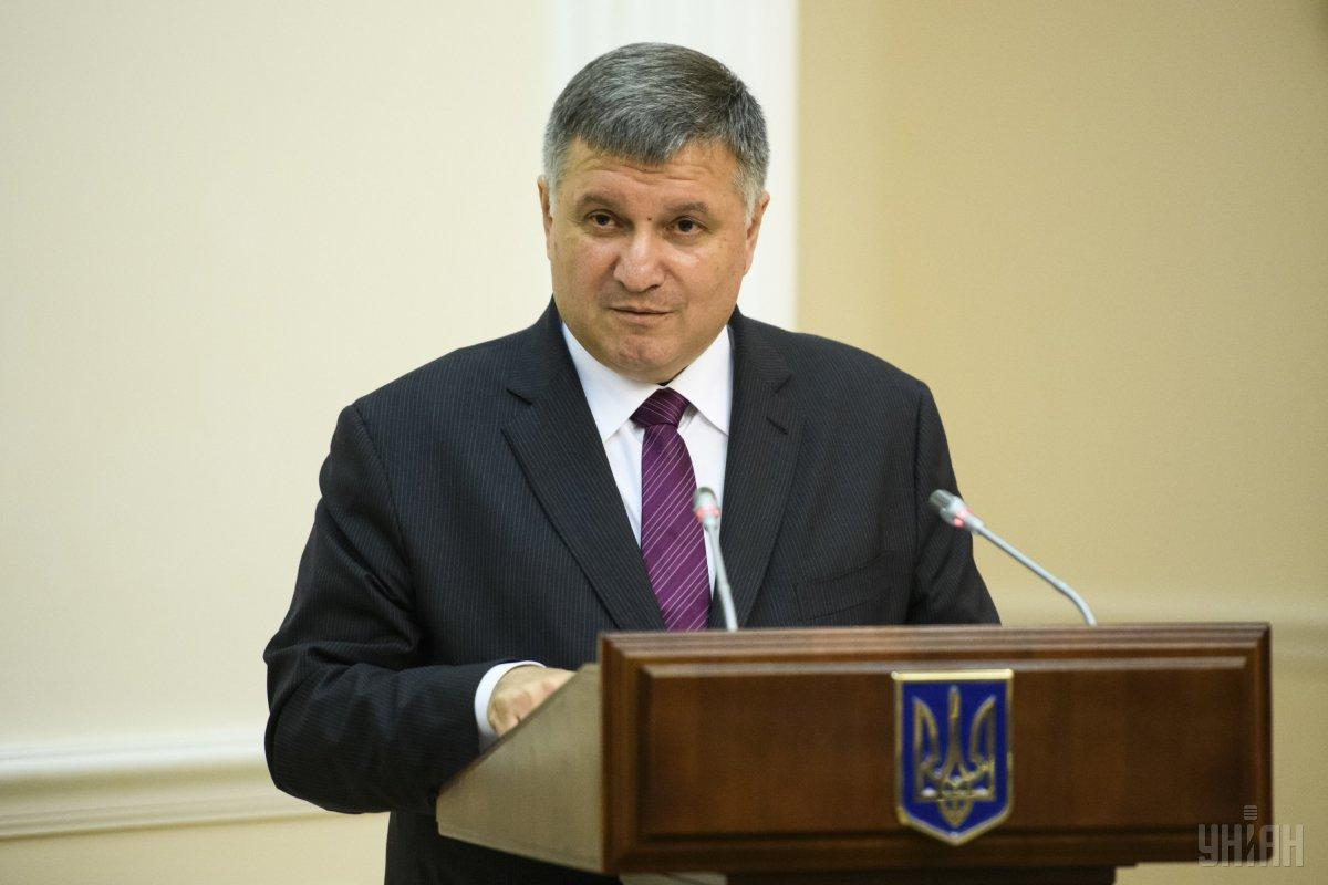 Minister Avakov / Photo from UNIAN